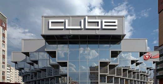 фотография Спортивно-развлекательного центра Cube
