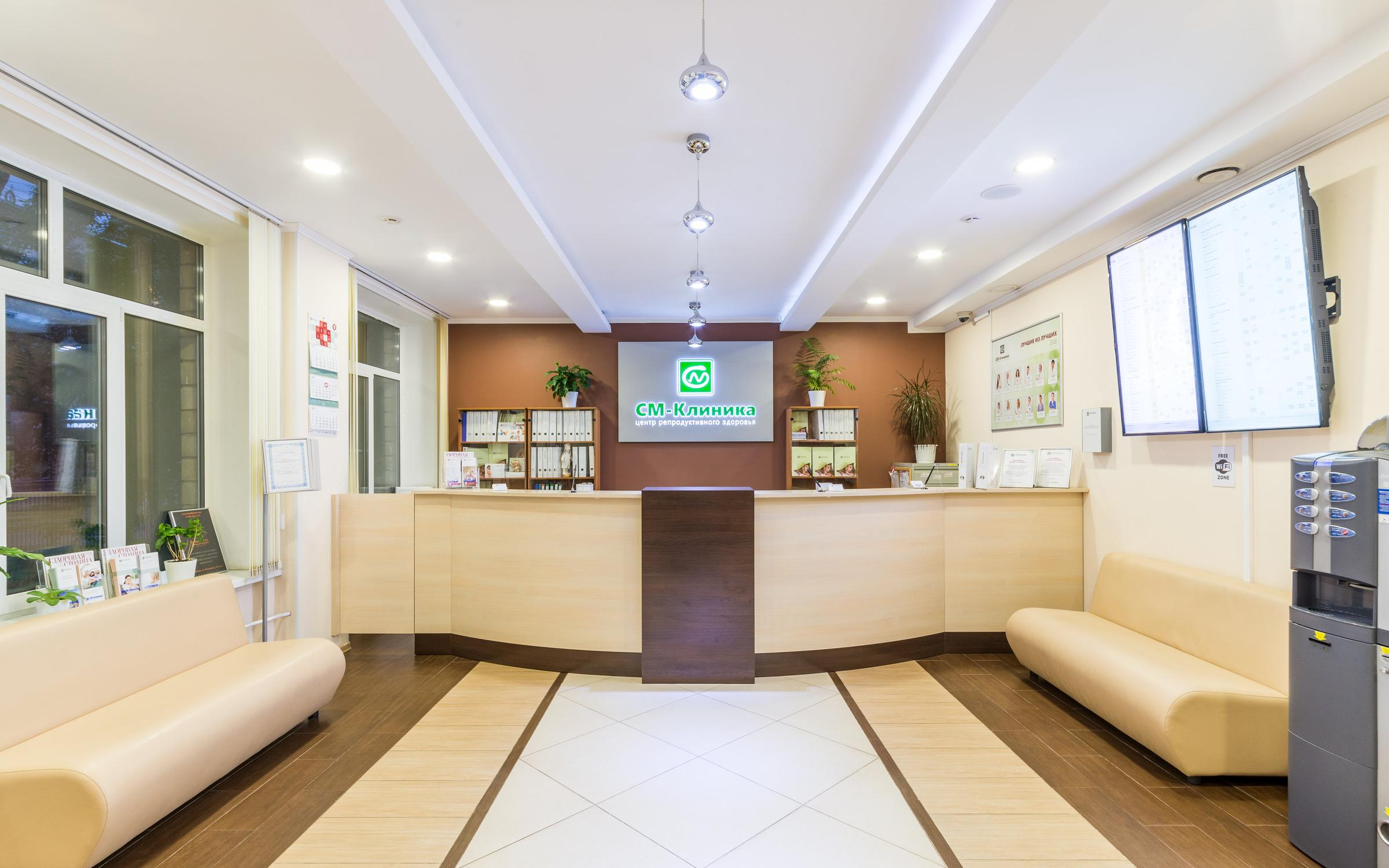 фотография Центра репродуктивного здоровья СМ-клиника в переулке Расковой