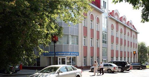 Областная больница регистратура детская поликлиника великий новгород