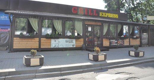 фотография Кафе Grill express в Голосеевском районе
