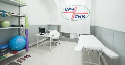 Поликлиника 4 василеостровского района официальный сайт самозапись к