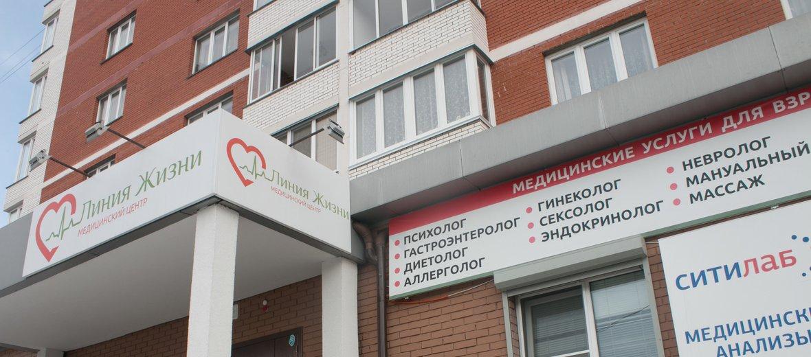 Медицинские центры сексопатолог