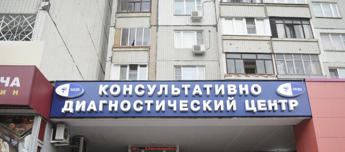 Фотогалерея - В Коломенском, медицинские центры, Москва