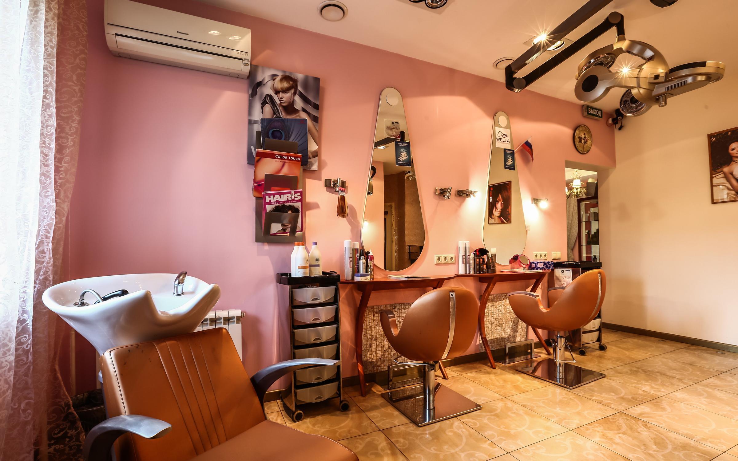 фотография Студии косметических и парикмахерских услуг Мария на метро Щёлковская