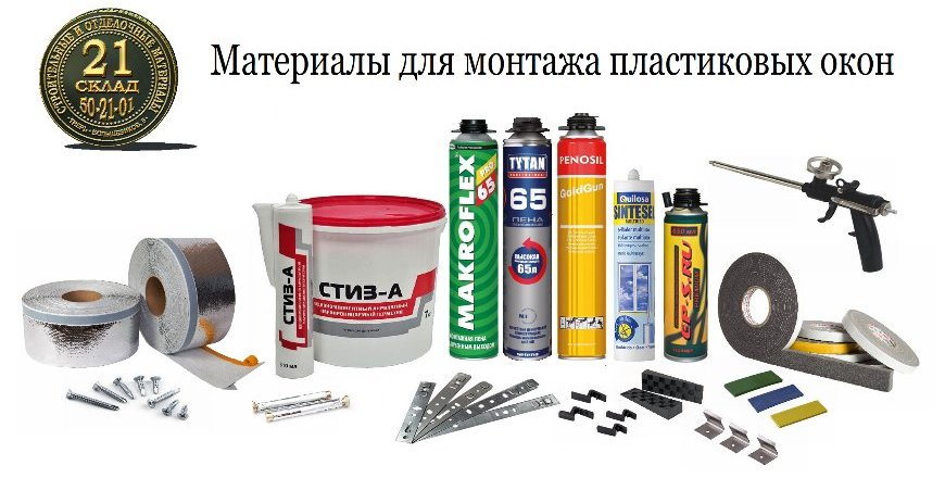 фотография Компании 21 Склад на улице Большевиков