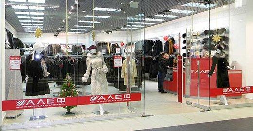 Магазин алеф в митино цены