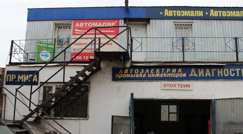 фотография Сеть магазинов по продаже автоэмалей, автокрасок и расходных материалов для кузовного ремонта Автомаляр на улице Архитекторов