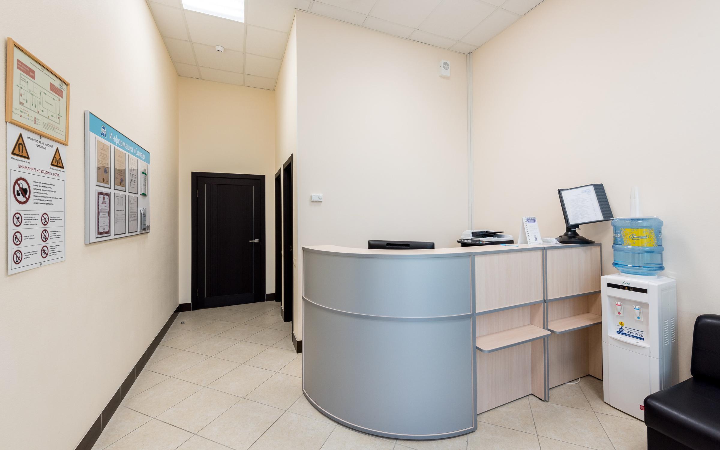 фотография Диагностического центра Симед-МРТ на метро Ладожская