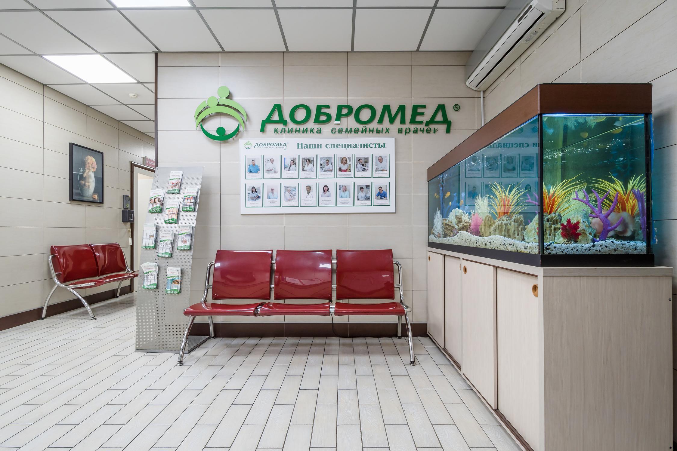 фотография Клиники Добромед на Коровинском шоссе
