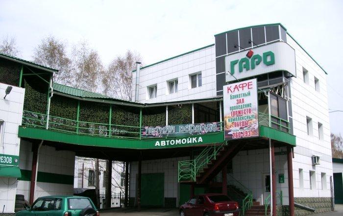 фотография Комплекса Гаро на Комсомольском проспекте