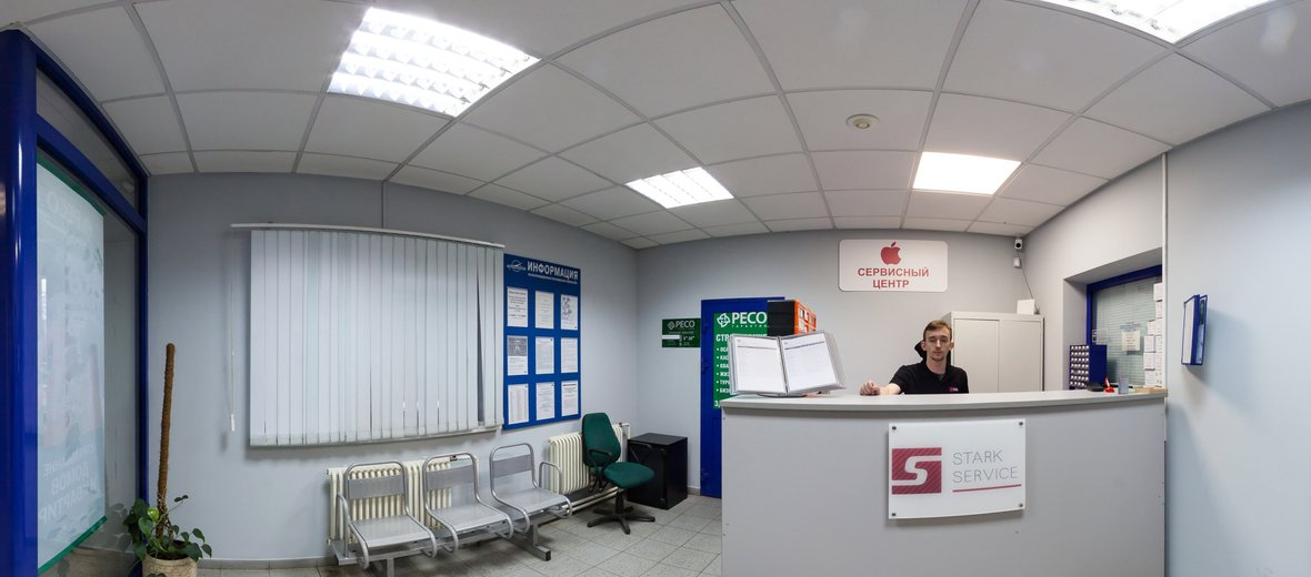 Фотогалерея - Stark-service, сервисный центр
