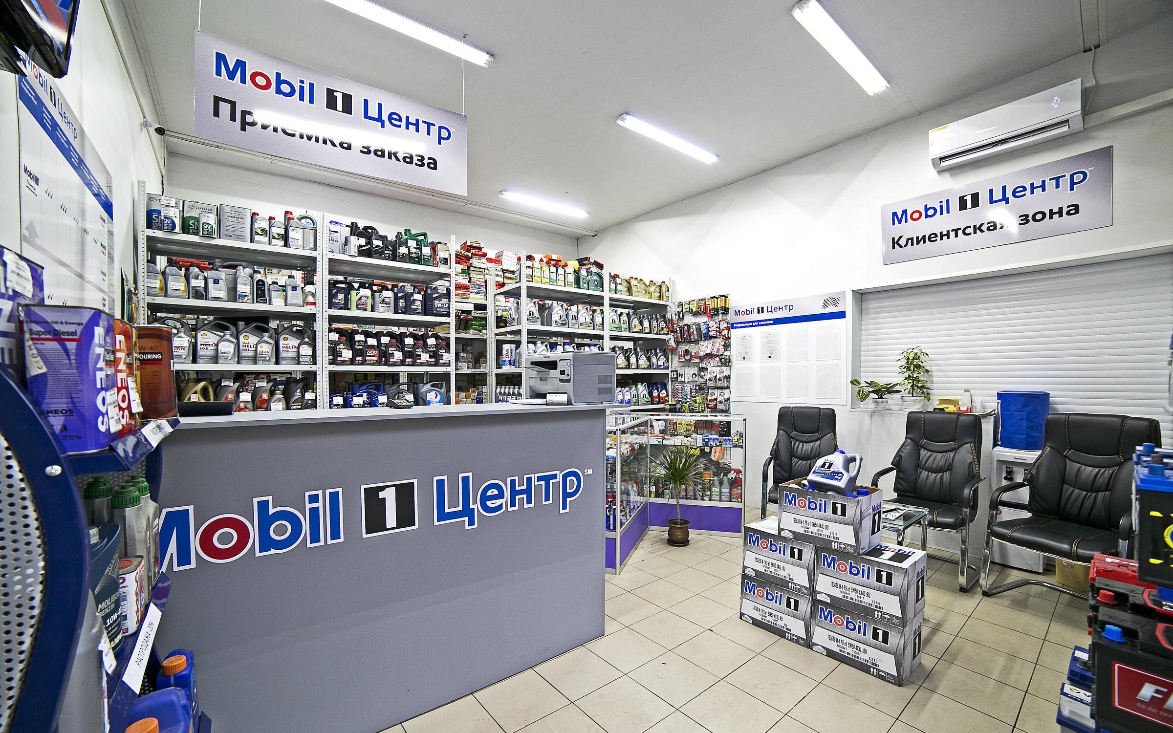 фотография Автосервиса Mobil 1 центр на Транспортной улице