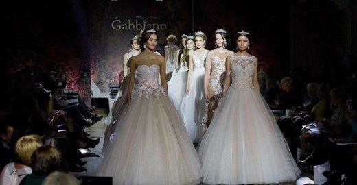 46de7874d05 Салон свадебного и вечернего платья Свадебный Стиль в Зеленограде - отзывы