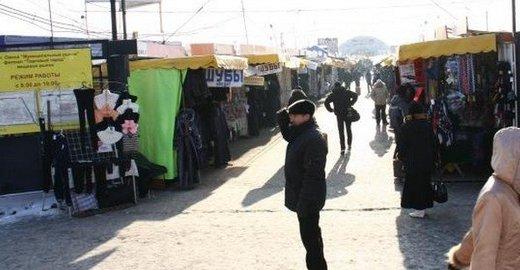 фотография Универсального рынка Торговый Город на улице 70 лет Октября
