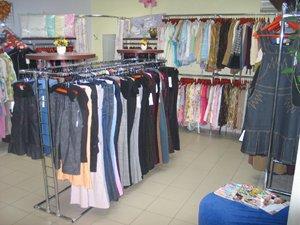 Магазин Брендовой Одежды Для Беременных Доставка