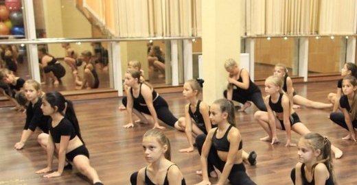Танцы в адлере для девушек