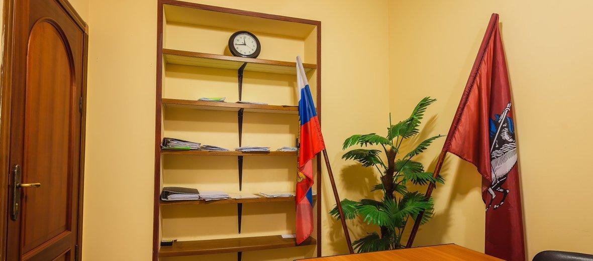 юридическая консультация на долгоруковской