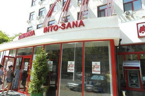 Фотогалерея - Into-Sana, медицинские центры, Одесса