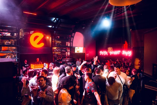 Ночные клубы охранники нижний новгород молодежь ночной клуб москва