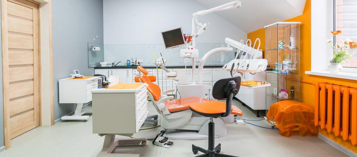 Фотогалерея - Стоматология На Рублёвке в Горках-2