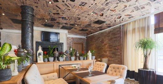 фотография Кафе-ресторана Room Cafe на улице Генерала Белова