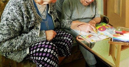 пансионат для пожилых новый век спб