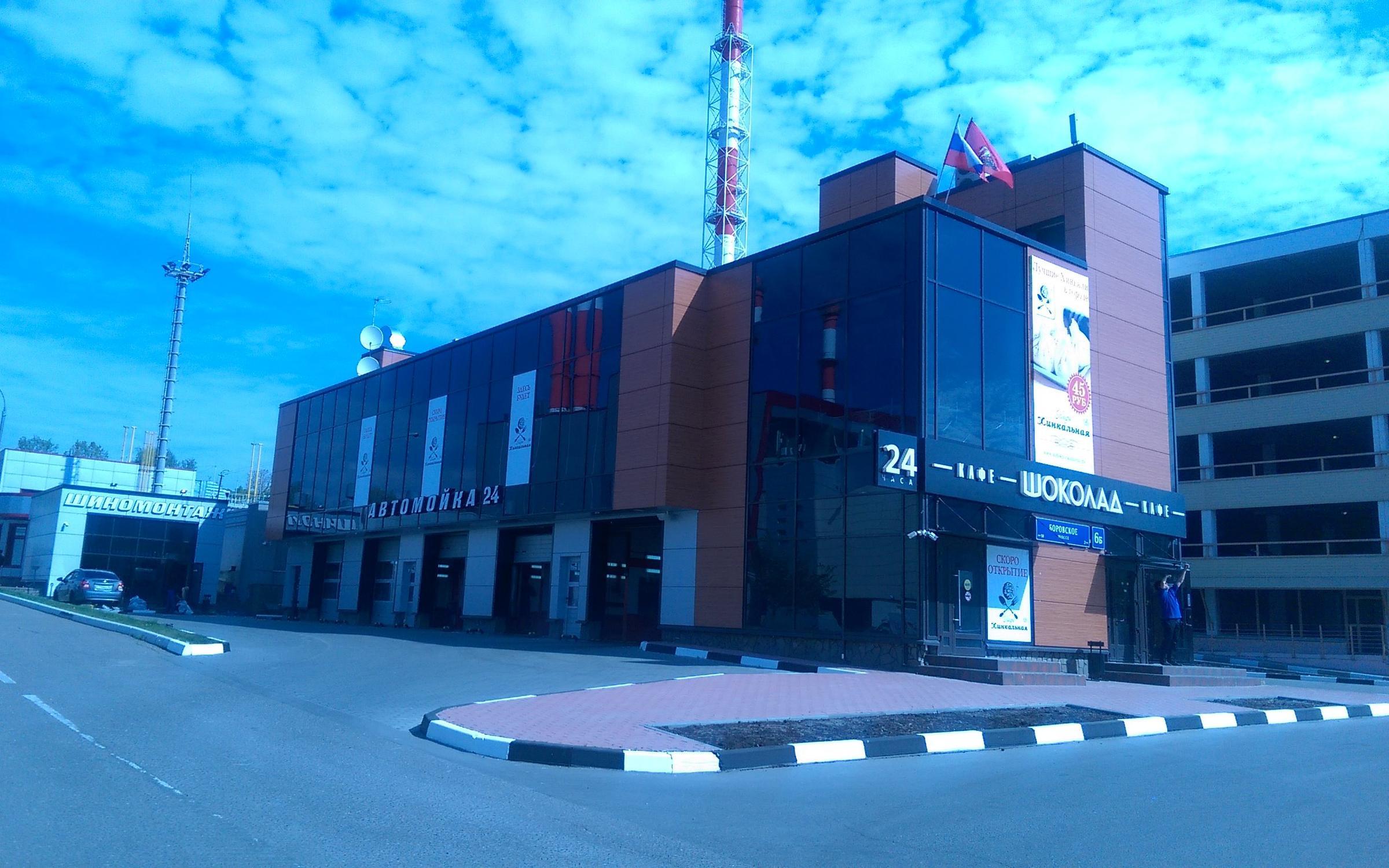 фотография Авто Детейлинг AMK studio на Боровском шоссе д 6б