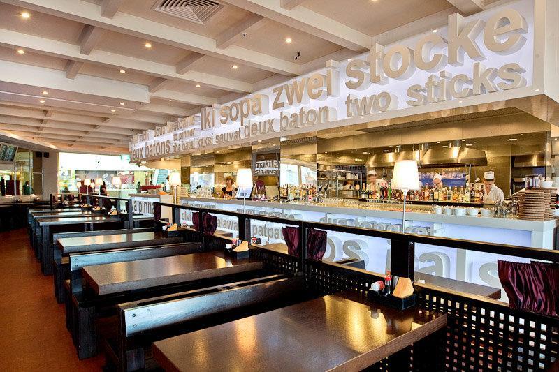 фотография Ресторана Две палочки в ТЦ Шангал