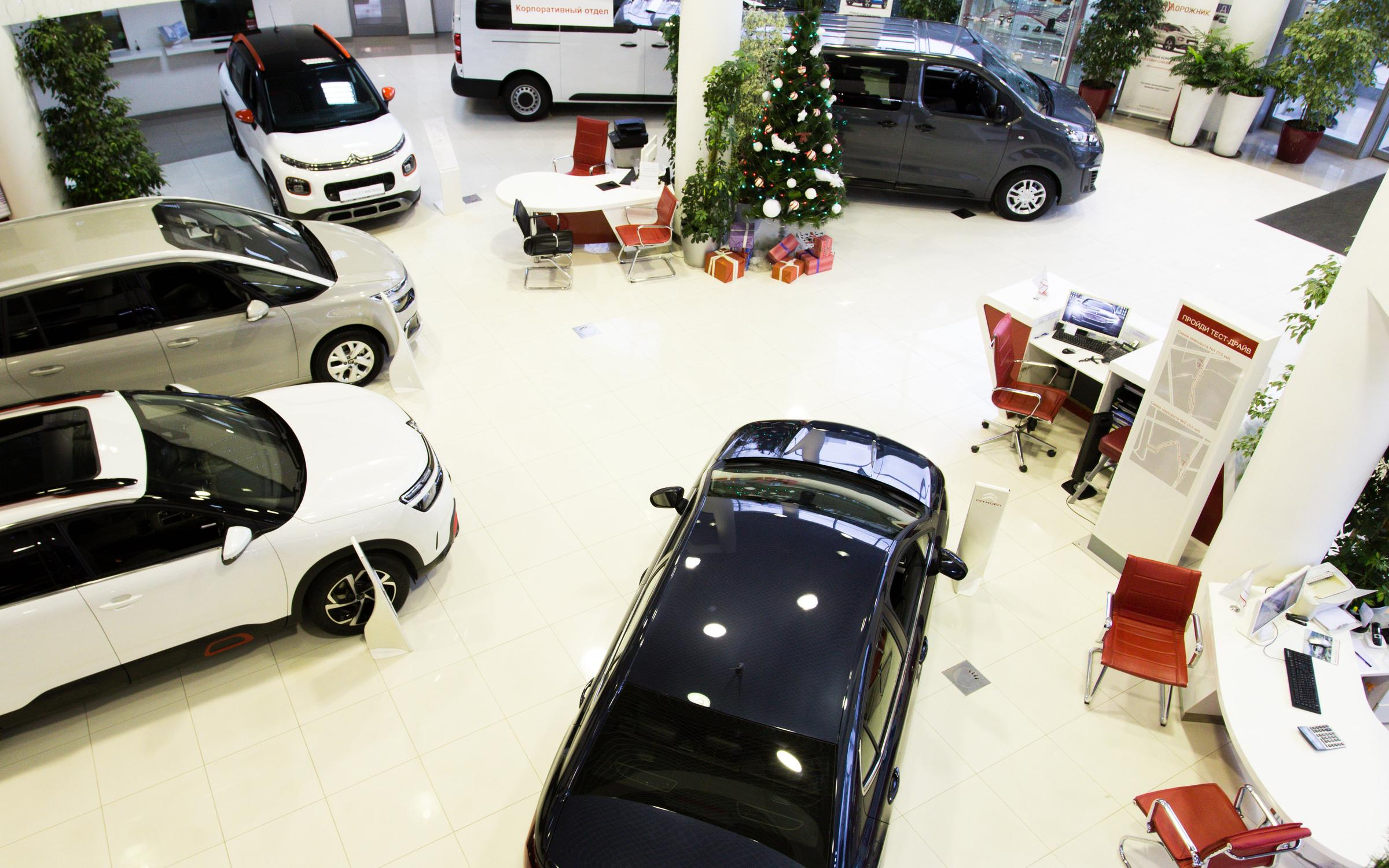 кредит под залог авто в брянске