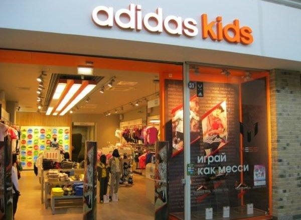 356b7941 Магазин Adidas Kids в ТЦ Мега - отзывы, фото, каталог товаров, цены,  телефон, адрес и как добраться - Одежда и обувь - Самара - Zoon.ru