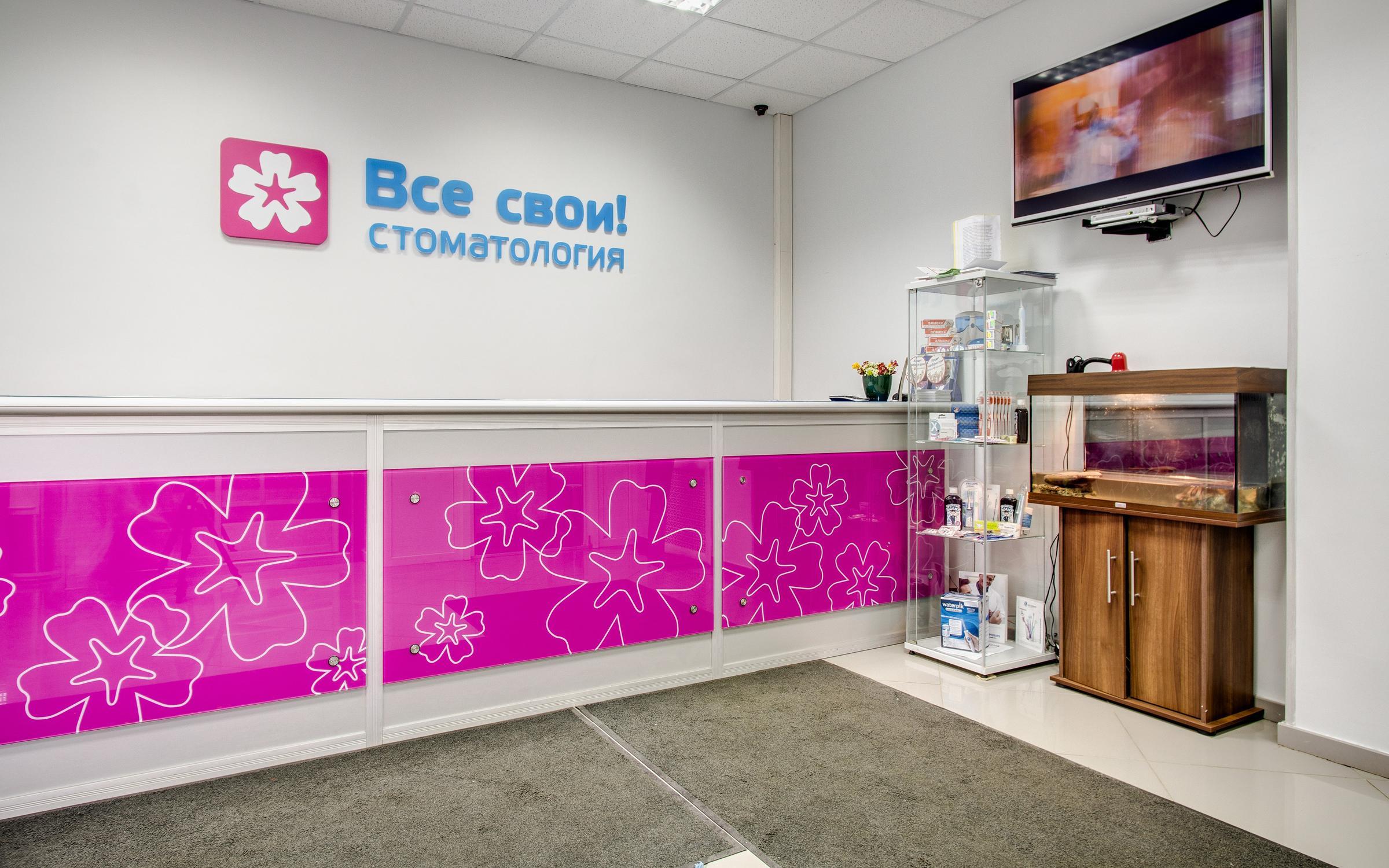 Вакансии в областной клинической больнице тулы