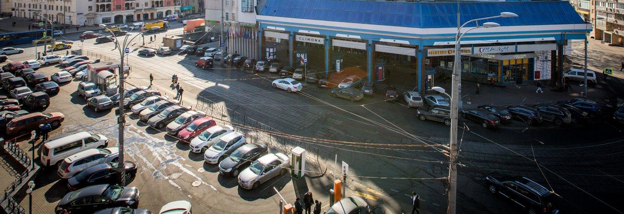 фотография Торгового центра Олимпик Плаза на проспекте Мира