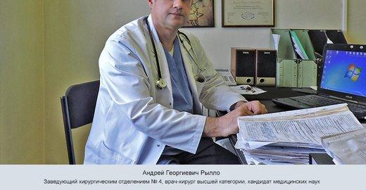 Поликлиники дубны электронная регистратура