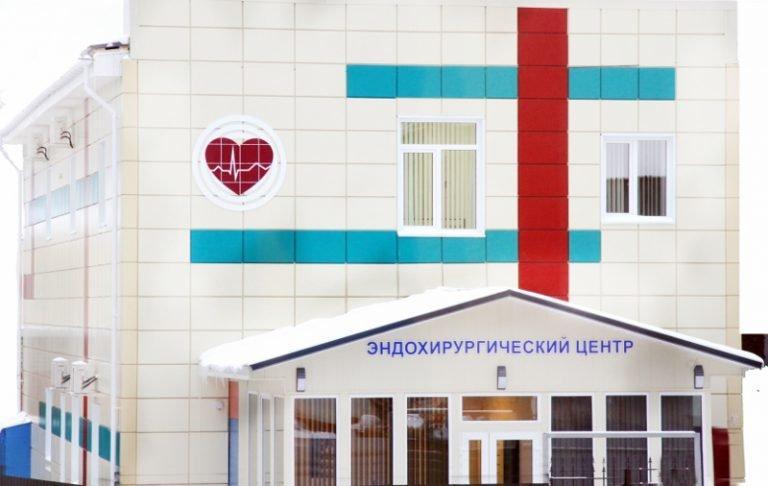 фотография Эндохирургический центр на улице Луначарского