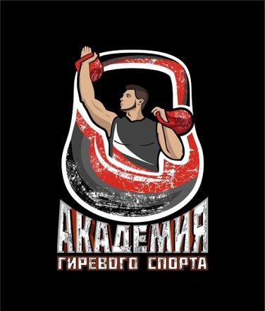 Гиревые клубы в москве клуб стриптиз голые