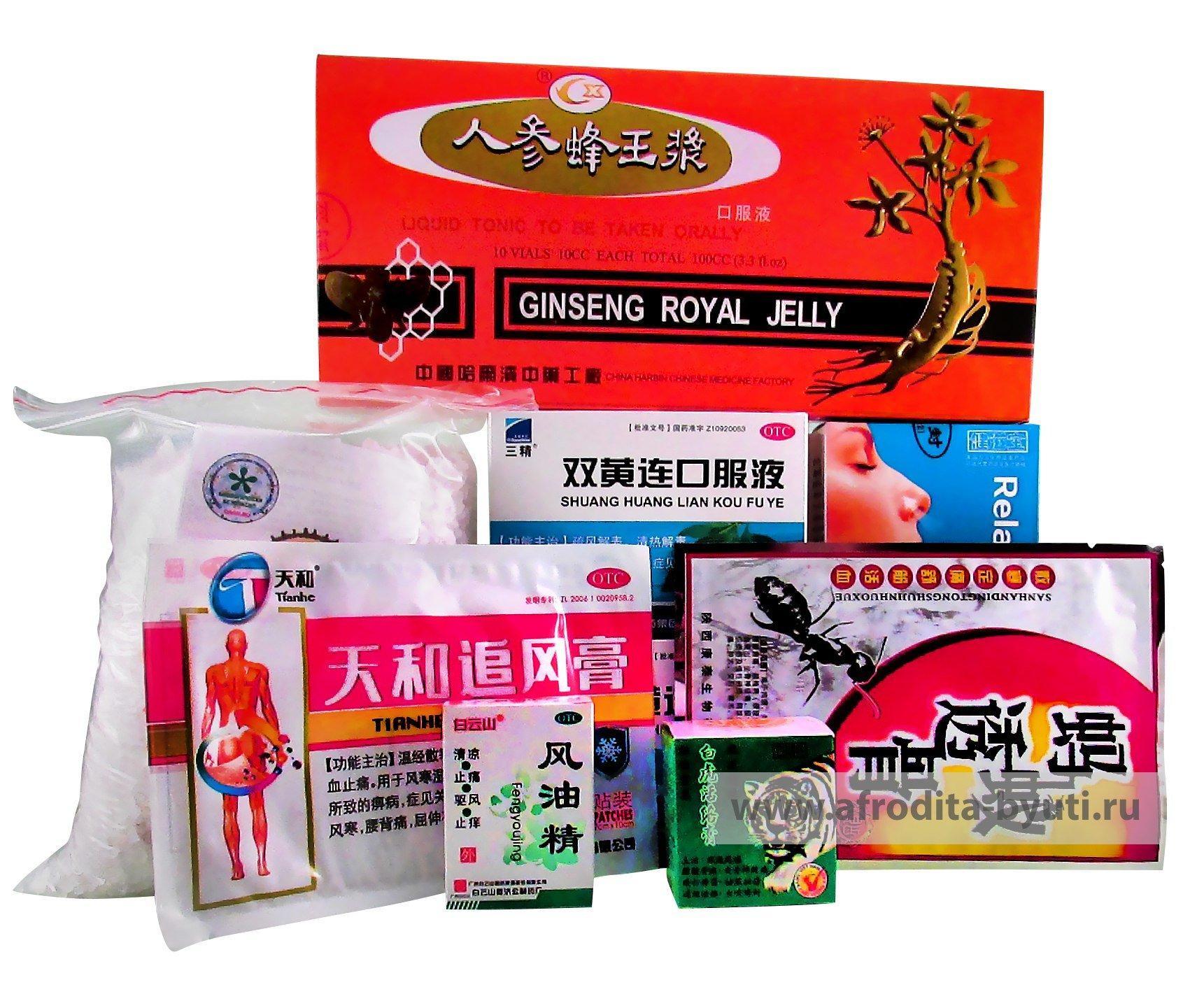 Китайские Лекарства Интернет Магазин Красноярск