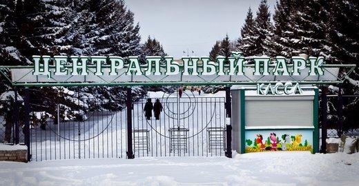 фотография Центральный парк на улице Карла Маркса