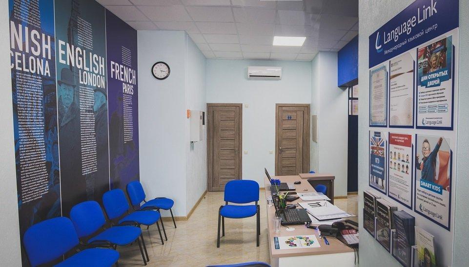 фотография Языкового центра Language Link в Центральном округе