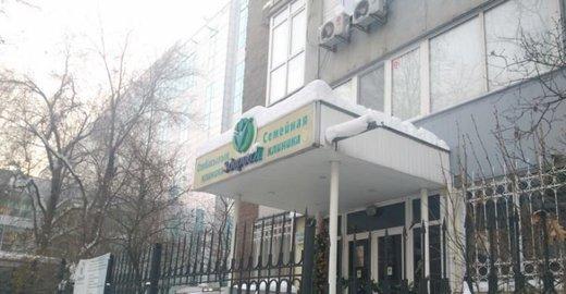 диагностический центр здоров отзывы