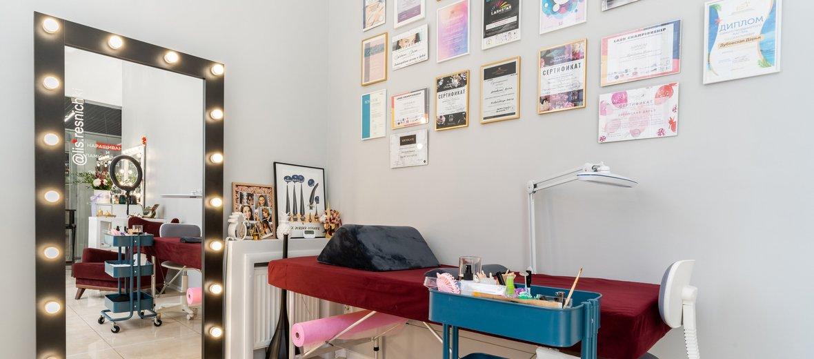 Фотогалерея - Салон красоты Лисичкины реснички