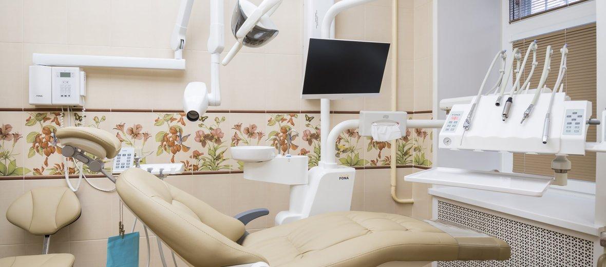 Фотогалерея - Дантистофф, научные стоматологии