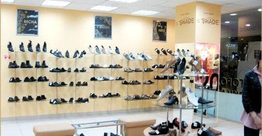 O`SHADE - женская обувь - интернет-магазин в