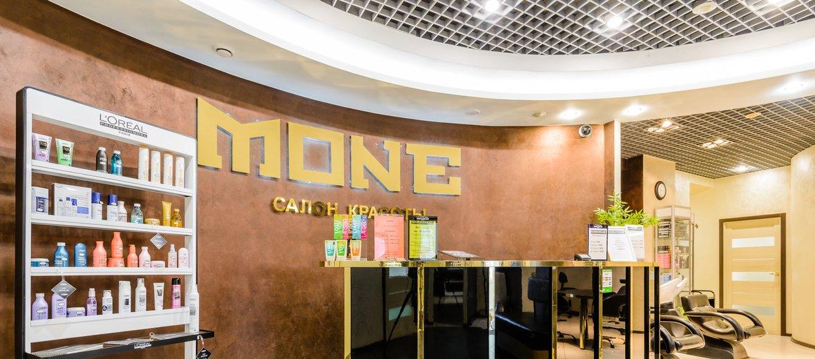 Фотогалерея - Mone, сеть салонов красоты