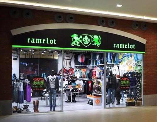 фотография Camelot в ТЦ Торговая галерея