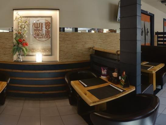фотография Ресторана Якитория на улице Коштоянца