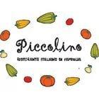 Ресторан Piccolino на метро Трубная