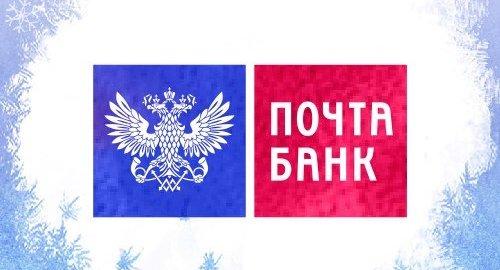 фотография Почта Банк в ТЦ Митино