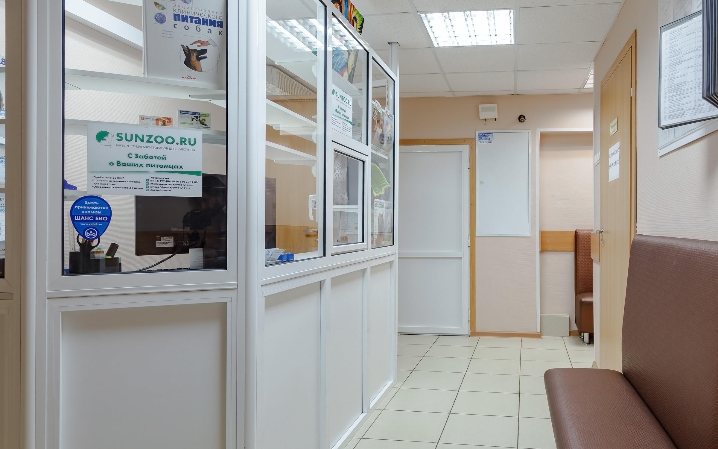 фотография Ветеринарной клиники Котофеич на метро Автозаводская