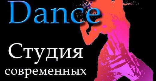 фотография Студии современного танца EdenDance на улице Карла Маркса