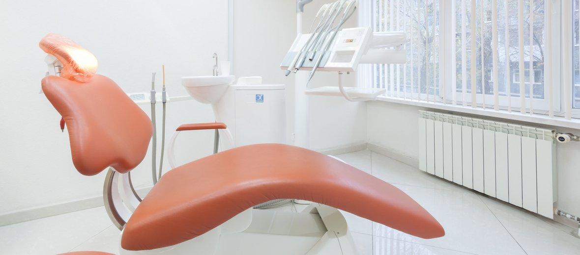Фотогалерея - Стоматологическая клиника ПрофиДент в Гончарном переулке